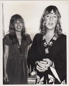 Stevie & Christine in Amsterdam for the 'Rumours Tour' in 1977