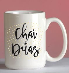 islamic mug Eid gift Ramadan gift Chai and dua Diy Eid Gifts, Ramadan Gifts, Chai, Dua For Ramadan, Ramadan Decorations, Mug Printing, Cute Mugs, Personalized Mugs, Islamic Art