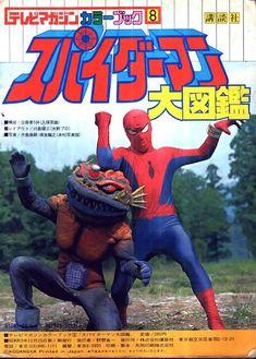 O fantástico Spider-Man! Japanese Spider-Man fights weird monsters