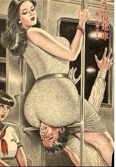 Treat or punishment?