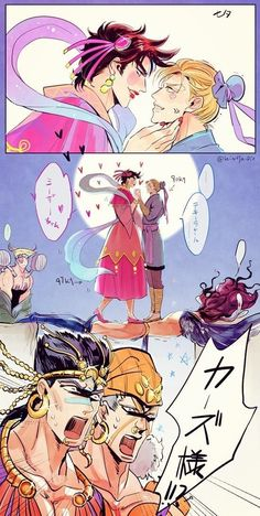 Battle Tendency - JoJo no Kimyou na Bouken - Image - Zerochan Anime Image Board Jojo's Adventure, Jojo Bizzare Adventure, Jojo Anime, All Anime, Fanart, Manga, Jojo Levesque, Jojo Parts, Joseph Joestar