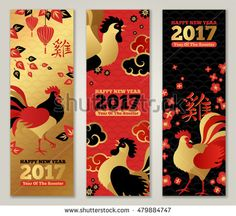 Vertical Banners Set with 2017 Chinese New Year Elements. Vector illustration. Asian Lantern, Clouds and Flowers in Traditional Red and Gold Colors. Hieroglyph Rooster