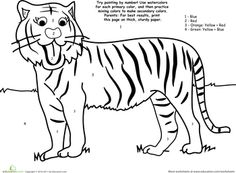 Worksheets: Watercolor Paint by Number: Tiger