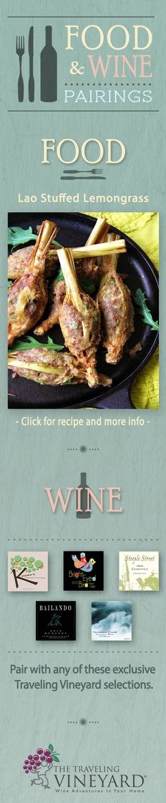 Click for recipes and wine pairings by The Traveling Vineyard