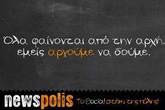 True!!!