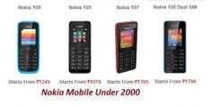 Nokia Mobile less than Rs 2000 http://latest.com.co/nokia-mobile-less-than-2000.html