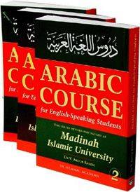 Downloads for learning Arabic