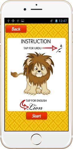 urdu animal instruction