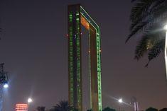 One of the famous architectural designs in Dubai. Skyscraper, Dubai, Architecture Design, Multi Story Building, Places, Frame, Picture Frame, Skyscrapers, Architecture Layout