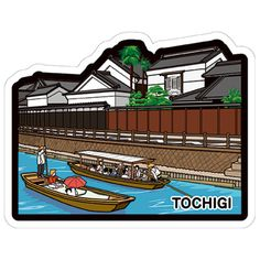 Gotochi Form card, Tochigi Prefecture | buy at the post office goods POSTA COLLECT