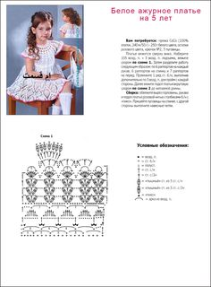 Vestido Blanco con rosa 2