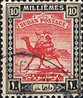 Sudan 1921 Small Camel Postman SG 35 Fine Used SG 35 Scott 34 Other British Commonwealth Stamps HERE
