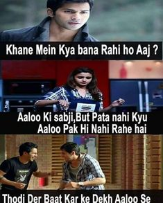 When u finally get the joke funny jokes in hindi, funny school jokes, desi Funny Memes Images, Funny Jokes In Hindi, Very Funny Jokes, Funny Qoutes, Crazy Funny Memes, Really Funny Memes, Jokes Quotes, Funny Relatable Memes, Funny Facts