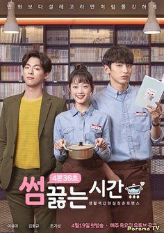 Temperature of Love Korean Drama Tv, Drama Korea, Kdrama, Korean Shows, Drama Fever, Web Drama, Tv Watch, Cha Eun Woo, Kpop