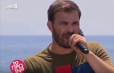 """Γιώργος Σαμπάνης: Δείτε την εμφάνισή του στο """"Πρωινό"""" (βίντεο) Greek Music, News"""