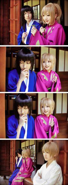 Yuuya(悠夜) Hijikata Toshiro Cosplay Photo - Cure WorldCosplay