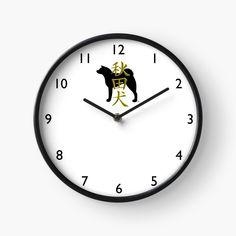 Akita inu with kanji Clock Designed by MariaUusivirta. Japanese Akita, Bear Attack, American Akita, Heart Conditions, Quartz Clock Mechanism, Inu, Modern Prints, Silhouette