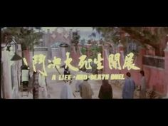 In memory of the late, legendary producer Sir Run Run Shaw (of the Shaw Brothers), the trailer to the classic Shaw Brothers martial arts action rom-com Heroes of the East, from the star and director of 36 Chambers of Shaolin.  Think Scott Pilgrim thirty years early.