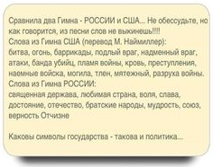 Россия http://to-name.ru/historical-events/russia.htm