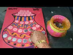 All friends enjoy kitty game idea Kanhaji ki makhan misri ki matki janmasthmi theme By Jyoti creation kitty with fun