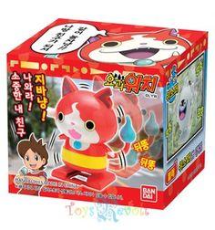 Bandai Youkai Watch - Youkai Action Figure Jibanyan