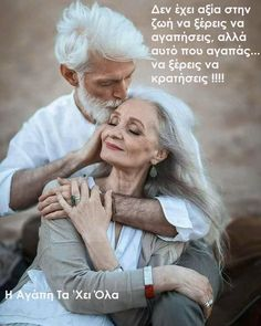 Pure Amour ~ growing old together Older Couples, Couples In Love, Older Couple Poses, Growing Old Together, Old Love, Ageless Beauty, Aging Gracefully, Grey Hair, White Hair