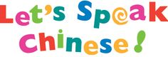 chinese speaking | Registration for 2014-2015 Minneapolis Public Schools is now open ...