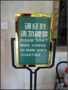 Asian signs that were hilariously lost in translation Photos) – Translation Ideas Translation Fail, Funny Translations, Funny Headlines, Fun Signs, Stuff And Thangs, Adult Humor, Sign Quotes, Funny Fails, Funny People