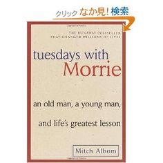 これから読みます。