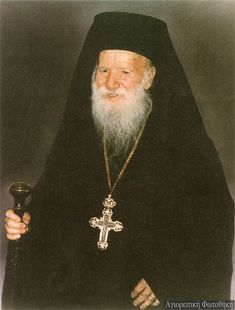 Monastery Products of Mount Athos / Best Prices Spiritual Discernment, Pray Always, Art Deco, Orthodox Christianity, Christian Faith, Priest, Grenada, Religion, Saints