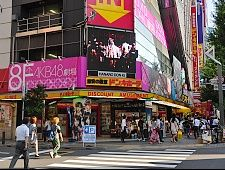 Akiba-Don Quijote is a discount store chain that carries everything from groceries and toys to electronics and high end fashion goods. The Akihabara branch is home to the girl pop group AKB48, who perform daily shows at their theater on the 8th floor of the store (3000 yen). There is also a branch of the @Home Cafe maid cafe on the 5th floor of the store.