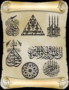 Best 25  Islamic calligraphy ideas on Pinterest