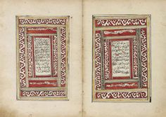 QUR'AN POSSIBLY HARRAR, ETHIOPIA, 19TH CENTURY Arabic manuscript on paper, 193ff. plus six fly-leaves, each folio with 13ll. of black sudani script, sura headings in red, reading markers in red, vocalization in black, marginal section markers in red, opening bifolio with illuminated polychrome margins, with catchwords, last folio with waqf inscription, in restored stamped brown morocco with flap Folio 9 x 6 5/8in. (22.7 x 16.5cm.)
