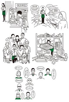 doisena_201512_03 Japanese Illustration, Simple Illustration, Character Illustration, Graphic Design Illustration, Digital Illustration, Hand Sketch, Abstract Drawings, Illustrations And Posters, Illustrators