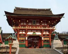 Rituals to Pledge Love – Learning about Shintoism