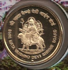 coins and more: Shri Mata Vaishno Devi Shrine Board (SMVDSB) – Silver Jubilee: Honouring Temples and Saints of India: A five rupee commemorative coin issued by Reserve Bank of India, in May Old Coins Price, Sell Old Coins, Tirumala Venkateswara Temple, Mata Vaishno Devi, Saints Of India, Coin Prices, Mother Goddess, Commemorative Coins, Bank Of India