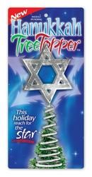 Hanukkah Tree Topper.  Ugh.. yet another one of my ideas!