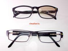 จำหน่ายขายแว่นตาและนาฬิกา#กรอบแวนสายตาทีวีไดเร็คแว่นตา#เรียนตัดแว่นตา#แว่นตาเรแบนของแท้ ตัดแว่นตาราคาถูกระบบออนไลน์ รีวิวลูกค้าhttp://www.facebook.com/tudvansaita กรอบแว่นพร้อมเลนส์ ลดสูงสุด90% เลือกซื้อได้ที่ http://www.lazada.co.th/superopticalz/รับสมัครตัวแทนจำหน่าย แว่นตาและนาฬิกา  ไม่เสียค่าสมัคร รายได้ดี(รับจำนวนจำกัดจ้า) สอบถามข้อมูล line  : superoptical