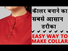 Collar Neck Cutting and Stitching in Hindi || VERY EASY METHOD - YouTube