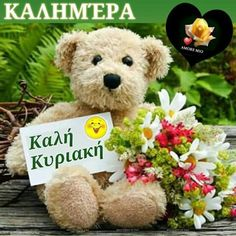 Happy Teddy Day Teddy Bear Day Images, Messages, Wishes, Qoutes Happy Teddy Day Images, Happy Teddy Bear Day, Teddy Day Wallpapers, Ways To Say Sorry, Miss You Images, Montessori, Sorry Cards, Get Well Gifts, After Break Up
