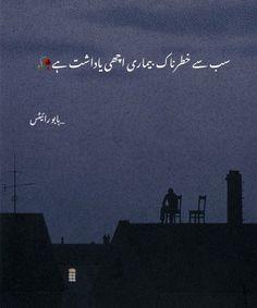 Poetry Quotes In Urdu, Best Urdu Poetry Images, Urdu Quotes, Me Quotes, Taunting Quotes, Best Study Tips, Heart Touching Lines, Poetry Lines, Heart Broken
