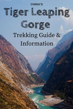 Your guide to the famous hike, Tiger Leaping Gorge. With tips, advice and information to make it all the easier for you. Even some beautiful photos! Put this on your list of places to visit in China. An incredible hike in China.  #china #traveltips #tigerleapinggorge #trekking