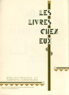 Acier, 1930-1936 Designer: A.M Cassandre, Jean-Baptiste Levé