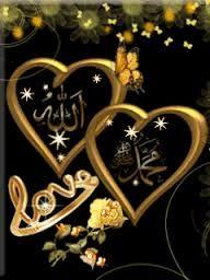 Image result for quran wallpaper free download