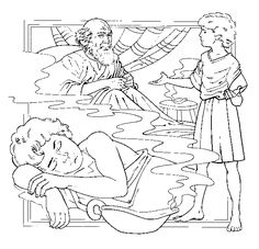 Here is a coloring page which shows the scene when God called Samuel. Description from pinterest.com. I searched for this on bing.com/images