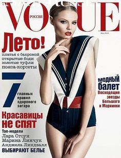 Vogue Russia - Vogue Russia May 2009 Cover, Natasha poly