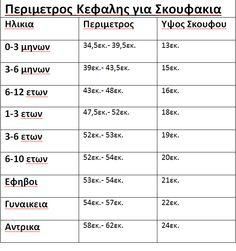10413435_382265898604193_2012185707783666700_n.png (630×672)