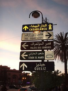 Street signs in Marrakech Casablanca, Moroccan Art, Moroccan Style, Bristol England, Old Mansions, Marrakech Morocco, To Go, World Of Color, Travel Memories