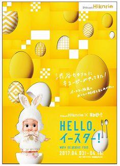 黄身まで白いたまごの料理!?「渋谷ヒカリエ×キユーピー」の斬新なコラボメニューが登場☆ | ガジェット通信