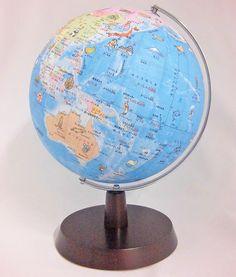 SHOWAGLOVES 絵入りひらがな地球儀 *B: おもちゃtown|あかちゃんギフト、絵本・木のおもちゃ・オーガニックのクレヨンハウス